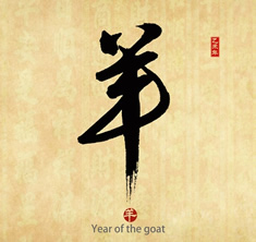 Year Of The Wood Goat